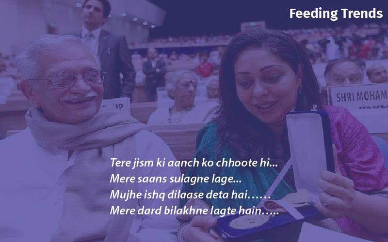 starangi re song, starangi re lyrics, starangi re gulzar, gulzar songs, gulzar birthday, gulzar shayari, gulzar quotes, gulzar, gulzaar