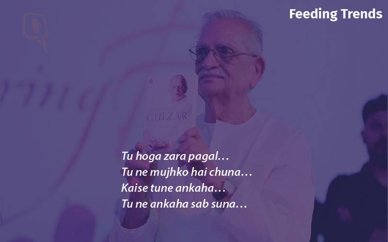 Moh Moh Ke Dhage song, Moh Moh Ke Dhage lyrics, Moh Moh Ke Dhage gulzaar, Moh Moh Ke Dhage full song, gulzar songs, gulzar, gulzaar, gulzaar shayari, gulzaar quotes, gulzaar poetry, feeding trends