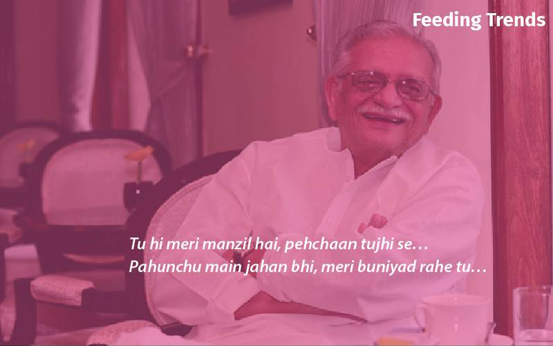 Ae watan song, Ae watan lyrics, Ae watan gulzaar, Ae watan full song, gulzar songs, gulzar, gulzaar, gulzaar shayari, gulzaar quotes, gulzaar poetry, feeding trends