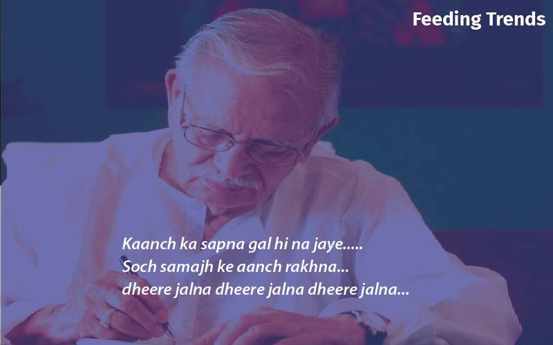 dheere jalna song lyrics, gulzar songs, dheere jalna lyrics, gulzar poetry, gulzar, gulzar birthday, feeding trends