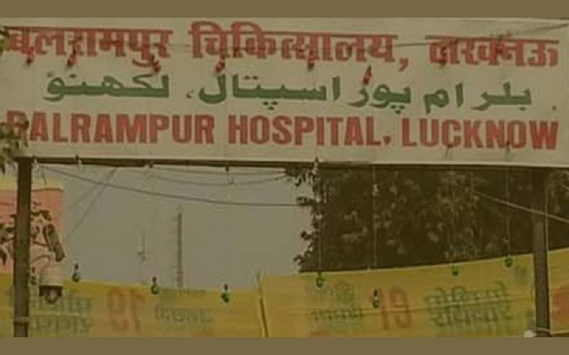 Balrampur Hospital,interesting facts, unknown facts, lucknow facts, facts about lucknow, haunted lucknow, haunted placDid you know, interesting facts, unknown facts, facts about Lucknow, horror spots in Lucknow, residency is haunted
