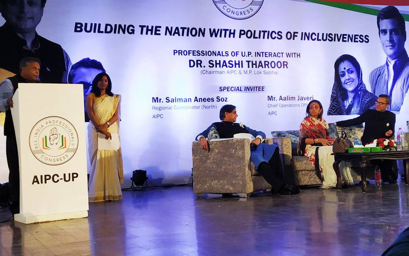 People, political leader, Dr. Shashi Tharoor, AIPC, All India Professionals Congress, Politics, Dr. Tharoor, Tharoor in Uttar Pradesh, Tharoor in Lucknow, Tharoor speaks on inclusive politics