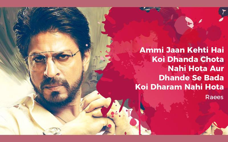 Raees,Bollywood, Entertainment, Best Dialogues, Best dialogues in films, Best dialogues in 2017, Best dialogues in movies, Top dialogues in movies, Movies 2017, Memorable dialogues