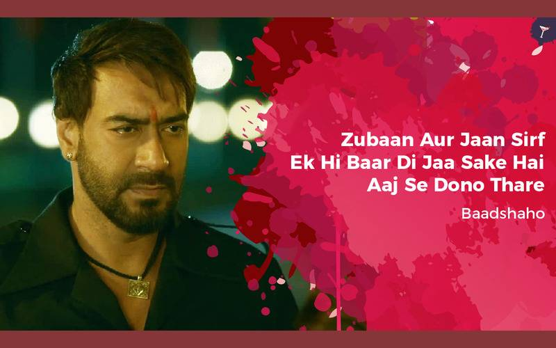 Baadshaho,Bollywood, Entertainment, Best Dialogues, Best dialogues in films, Best dialogues in 2017, Best dialogues in movies, Top dialogues in movies, Movies 2017, Memorable dialogues