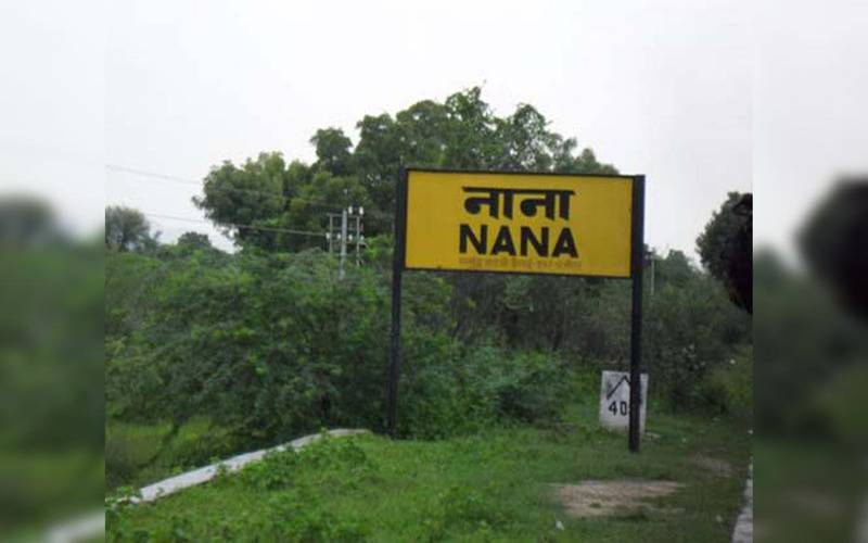 humor, hilarious reading stuff, Indian Stations, Indian Funny stations, fun, entertainment, funny Indian stations, Funny Railway Station Name Of India, Visited Stations, Non-visited stations, Stations to visit