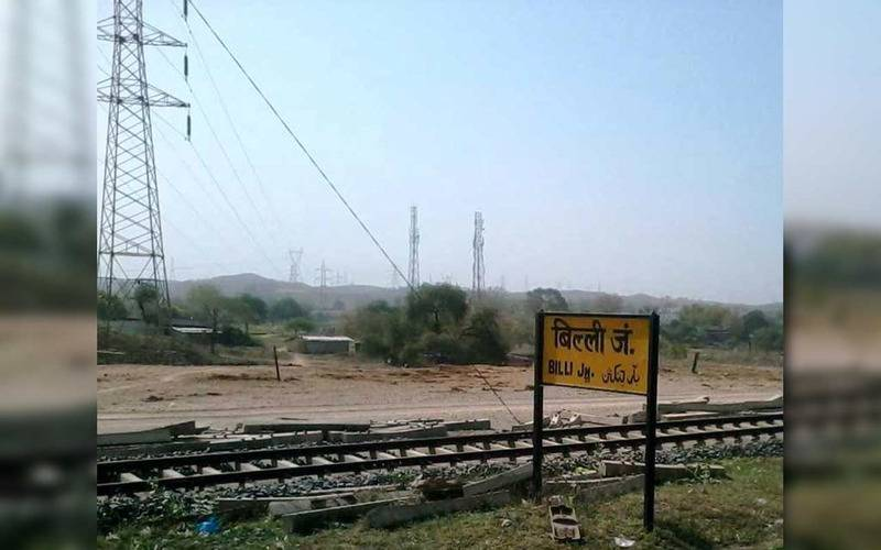Billi Junction, Uttar Pradesh,humor, hilarious reading stuff, Indian Stations, Indian Funny stations, fun, entertainment, funny Indian stations, Funny Railway Station Name Of India, Visited Stations, Non-visited stations, Stations to visit