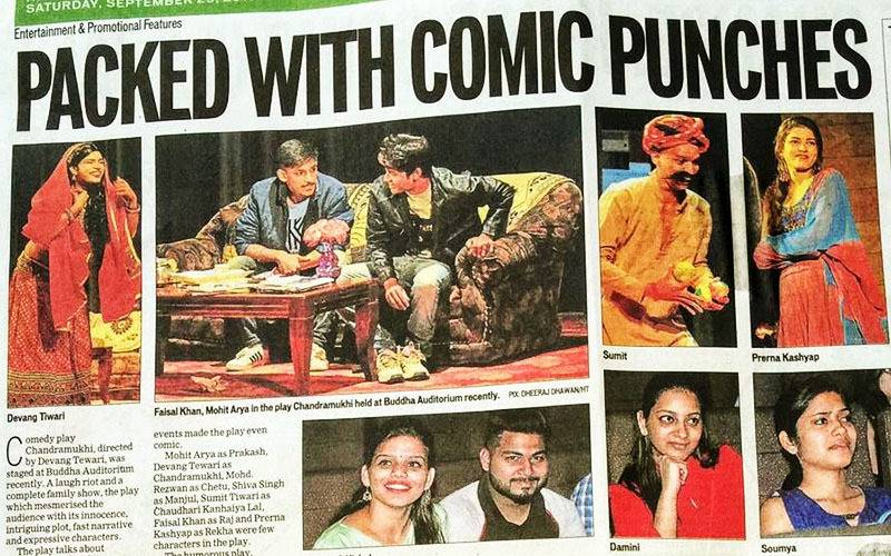 events in lucknow, sunday night, sholay remake, sholay, press release of nobody studio, dainik jagran reviews of chandramukhi theater in lucknow, bookmyshow, book my show, tickets to theater, page three events in lucknow, times of india, talemen in sholay, feeding trends, feeding trends article, events happening in lucknow, weekend in lucknow, things to do in diwali in lucknow, lucknow party, where to go on dhanteras, theater, theater in lucknow, comedy play, stand up comedy, devang Tiwari, nobody studio, chandramukhi,  youth in lucknow, youth events, play in lucknow, what to do in lucknow, where to visit in lucknow, lucknow, events happening in lucknow, comedy nights in lucknow, article on feeding trends, not to miss, lucknow local, colleges in lucknow, Lucknow bula raha hai, Lucknow theater group, Diwali 2018, lucknow original theater, theater events in lucknow, rising stars of lucknow, devang tiwari lucknow, rising star of lucknow