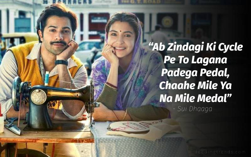 best hindi dialogues 2018, best Bollywood dialogues 2018, top hindi dialogues 2018, top Bollywood dialogues 2018, most loved hindi dialogues 2018, most loved bollywod dialogues 2018, best 2018 dialogues, best 2018 hindi movie dialogues, best 2018 hindi dialogues, best 2018 bollywood dialogues, top dialogues Bollywood 2018, feeding trends, feeding trends article, book my show, imdb