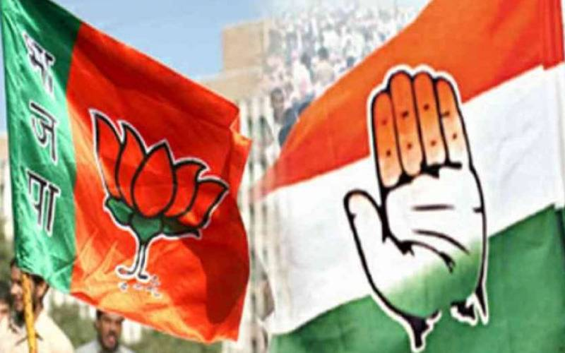 congress versus bjp, congress vs bjp, congress bjp fight, congress bjp comparison, congress Ideology, bjp ideology, bjp focusing hindutva, BJP hindutva, Congress scam list, congress scams, bjp attack on autonomous institution, congress better govt, bjp better govt, congress bjp comparison, congress bjp 5 year tenue comparison, man mohan singh government, congress or bjp, which party will win in 2019, which party won 2019 election, which party leads 2019 election, bjp prime-ministers india, congress nepotism, congress leaders, congress prime miniter, feeding trends, article on feeding trends, feeding trends article, mark twain quotes
