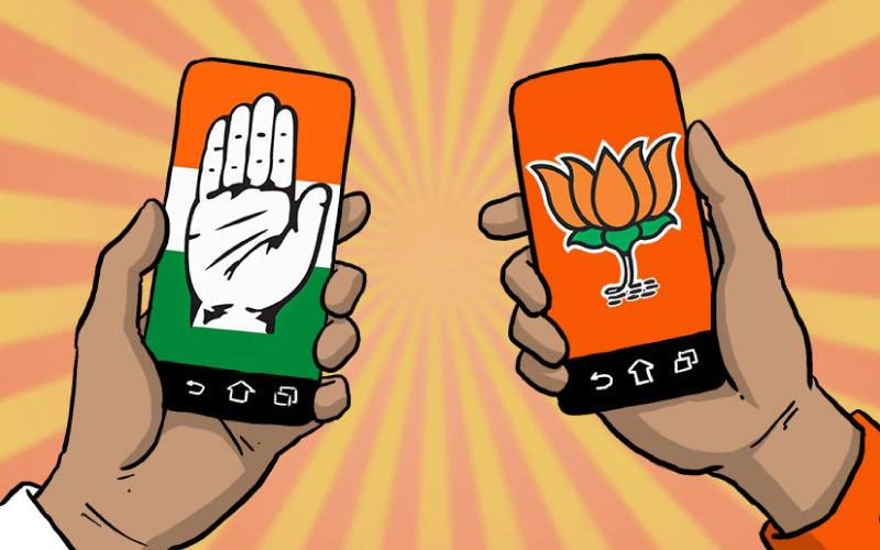 congress versus bjp, congress vs bjp, congress bjp fight, congress bjp comparison, congress Ideology, bjp ideology, bjp focusing hindutva, BJP hindutva, Congress scam list, congress scams, bjp attack on autonomous institution, congress better govt, bjp better govt, congress bjp comparison, congress bjp 5 year tenue comparison, man mohan singh government, congress or bjp, which party will win in 2019, which party won 2019 election, which party leads 2019 election, bjp prime-ministers india, congress nepotism, congress leaders, congress prime miniter, feeding trends, article on feeding trends, feeding trends article