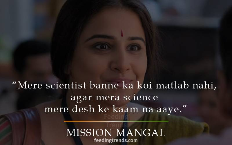 inspirational bollywood dialogues, patriotic bollywood dialogues, and India bollywood dialogues, Bollywood dialogues for independence day, bollywood dialogues for republic day, emotional bollywood dialogues, india movie dialogues hindi, feeding trends