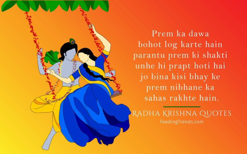 Radha Krishna, Love Quotations, Love Life of Radha Krishna, Radha Krishna Devotion, The Vedas, Radha Krishna Love Quotes